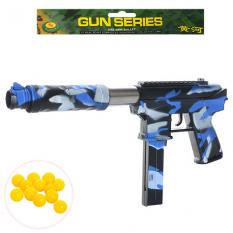 Пістолет 559 на кульці