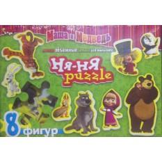 "Пазли ""Данко-тойс"" M-НП10-01-01 / 02 ""Ня-Ня"", ""Маша і ведмідь"", 8 фігур"