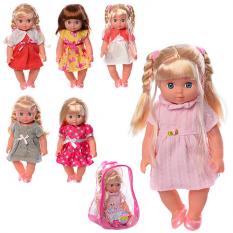 Лялька YL 1702 K-A-UA в рюкзаку