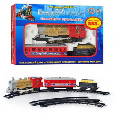 """Залізниця 70133  """"Блакитний вагон"""", в кор-ке"""