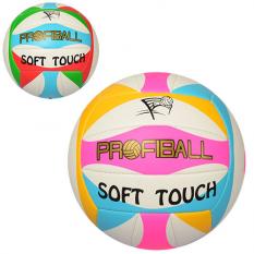М'яч волейбольний EN 3280 в кульку