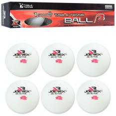 Тенісні кульки MS 1252-1 в коробці