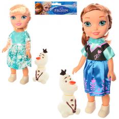 Лялька 315 B FR, в кульку
