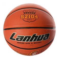 М'яч баскетбольний S 2104 розмір 5, в кульку