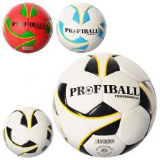 М'яч футбольний PROFIBALL 2500-2ABC розмір 5, ПУ, ручна робота, 4 шари, 410-430 грам, офіційний вага, 3 кольори