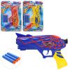 Пістолет 8140 СМ, м'які кулі-присоски, на аркуші