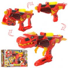 Трансформер 661-196 Пістолет + динозавр, в коробці