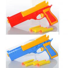 Пістолет 5200-1 A кулі-присоски