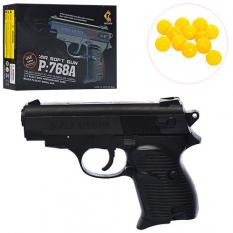 Пістолет 768 A в коробці
