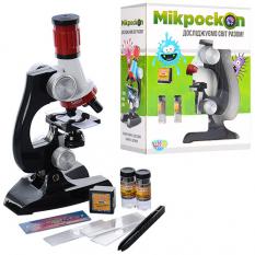 Мікроскоп 1006265 R/C 2121