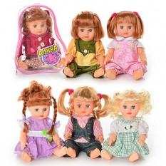 Лялька Алина 5245-46-47-48-49-50