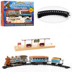Залізниця 8041 (617) Блакитний вагон, в коробці