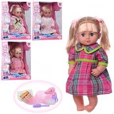 Лялька R317005B16-A20-4-A2 (8шт) 39см в коробці