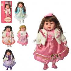 Лялька M 3874 UA в коробці