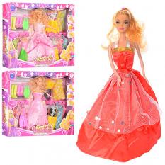 Лялька з нарядом S 119 C в коробці