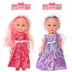 Лялька 170996 A в кульку