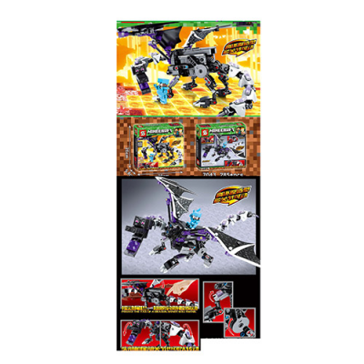 Конструктор SY 7043 MK, дракон, фігурки, в коробці