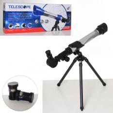 Телескоп C 2131 в коробці