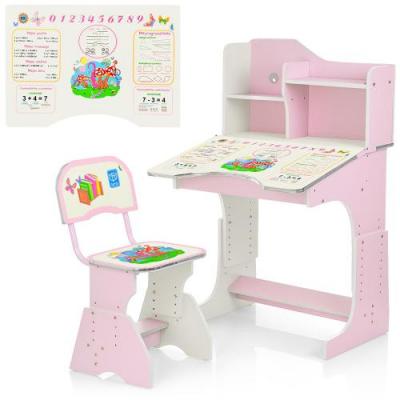 Парта HB-2071 (2) -02-7 Рожева, в коробці