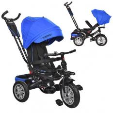 Велосипед M 3646A-10 (1шт/ящ) три колеса, гума (12/10), колясочний, поворот, кермо трансформер, синій індиго