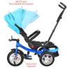 Велосипед M 3646A-5 (1шт/ящ) три колеса гума (12/10), колясочний, поворот, кермо трансформер, темно-синьо (блакитний)