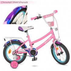Велосипед дитячий PROF1 14д. Y 14162 (1 шт/ящ) Geometry, рожевий (матовий), дзвінок, додаткові колеса