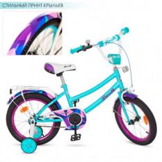 Велосипед дитячий PROF1 14д. Y 14164 (1 шт / ящ) Geometry, м'ята (матовий), дзвінок, дополнітеьние колеса