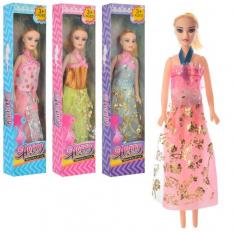 Лялька 6011 в коробці