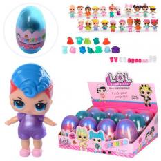 Лялька LM 2599 LOL, в яйці, в дисплеї