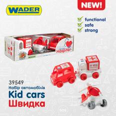 """Набір авто 39549 """"Kid cars"""", швидка, """"Тигрес"""""""