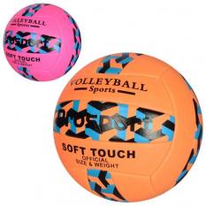 М'яч волейбольний EN 3207 (30шт)  в кульку
