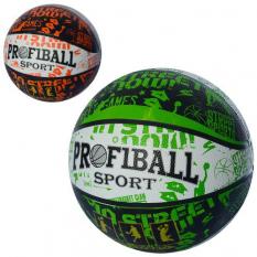 М'яч баскетбольний EN 3222-1 в кульку