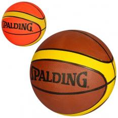 М'яч баскетбольний MS 1420-5