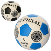М'яч футбольний EN 3220 в кульку