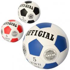 М'яч футбольний OFFICIAL 2500-203 в кульку