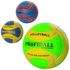 М'яч волейбольний 1122 PROFI, в кульку