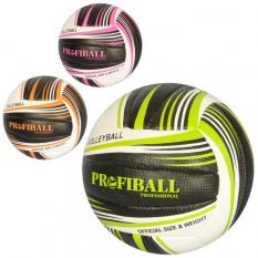 М'яч волейбольний 1123 PROFI, в кульку