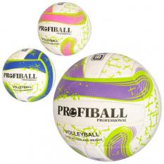 М'яч волейбольний 1124 PROFI, в кульку
