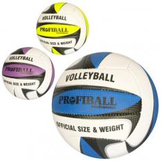 М'яч волейбольний 1125 PROFI, в кульку