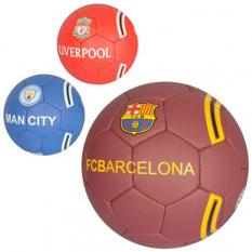 М'яч футбольний 2500-92 PROFI