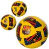 М'яч футбольний 3000-42 PROFI