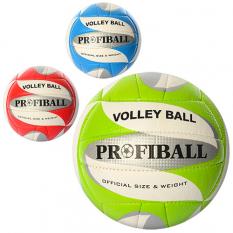 М'яч волейбольний 1103 ABC