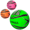М'яч волейбольний 1111-ABC в кульку