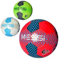 М'яч футбольний EV 3279 в кульку
