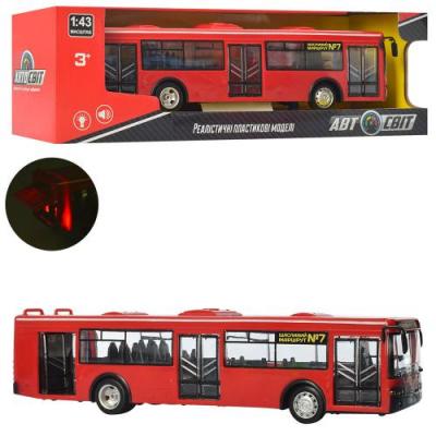 Автобус AS-1826 АвтоСвіт 1:43, інерційний, в коробці