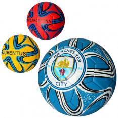 М'яч футбольний 2500-114 в кульку