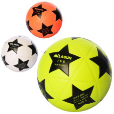 М'яч футбольний MS 1772 в кульку