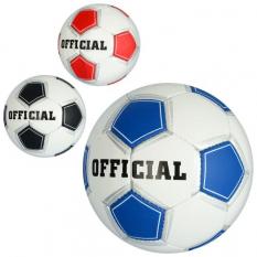 М'яч футбольний OFFICIAL 2500-208 в кульку