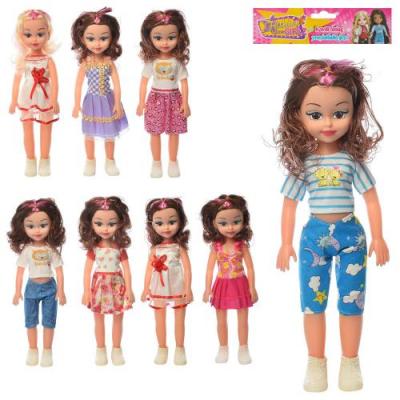 Лялька 8167-1-2 / 3-3-3 в кульку