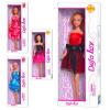 Лялька DEFA 8136-8138 в коробці